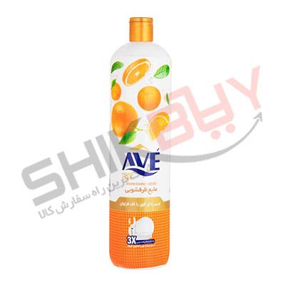مایع ظرفشویی استوانه ای بارایحه پرتقال ۹۰۰گرمی AVE