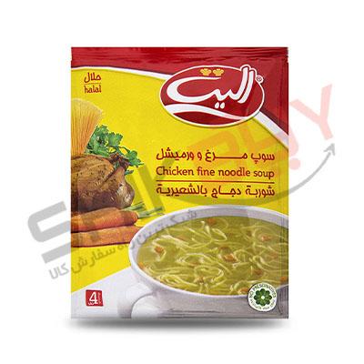 سوپ مرغ و ورمیشل الیت