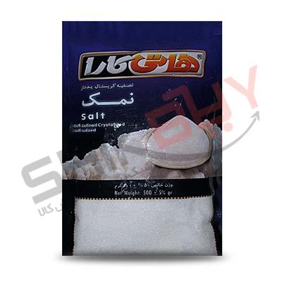 نمک ۵۰۰گرمی هاتی کارا