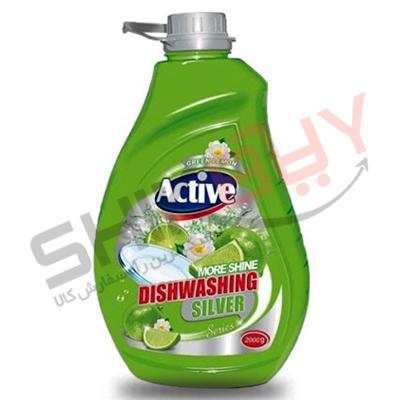 مایع ظرفشویی سیلور۲۰۰۰گرمی سبز اکتیو
