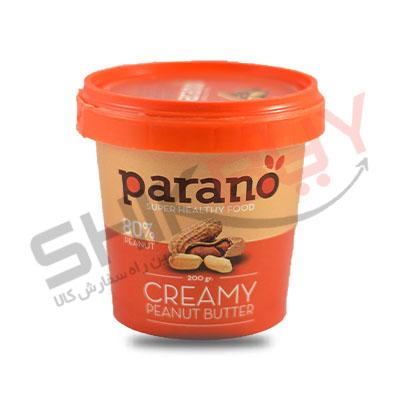 کره بادام زمینی ۲۰۰ گرمی (کرمی)آوند
