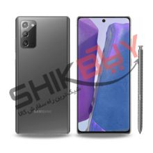 گوشی موبایل Samsung مدل GALAXY NOTE 20 حافظه ۲۵۶ گیگابایت